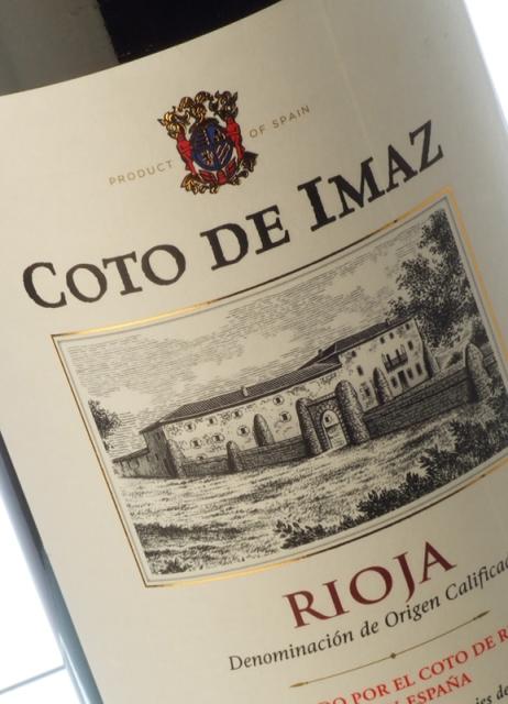 Rioja_CotoDeImaz-Reserva